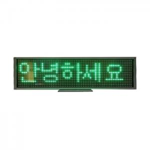 China P5 16x64 dots World language support led scrolling message mini display L1664G Green Color on sale