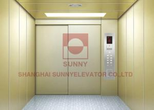 China High Efficient Small Freight Elevator For Goods , Cargo Freight Lift Elevator on sale