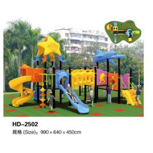 China Nice CE Kids Outdoor Playhouse Slide Outdoor Toys for KidsSchool Outdoor Toys Outdoor Play Centre on sale
