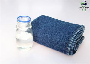 China Textile Resin Finishing Agents N - Hydroxy Methyl Dihydroxy Ethylene Urea Clear Liquid on sale