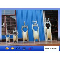 Single Sheave Cable Pulling Pulley Nylon Stringing Rollers For String Stranded Aluminum ACSR Conductors