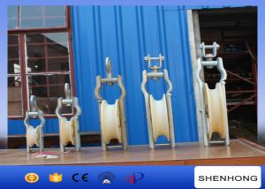 China Single Sheave Cable Pulling Pulley Nylon Stringing Rollers For String Stranded Aluminum ACSR Conductors supplier