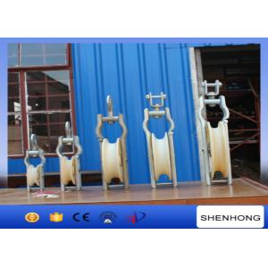 China Single Sheave Cable Pulling Pulley Nylon Stringing Rollers For String Stranded Aluminum ACSR Conductors on sale