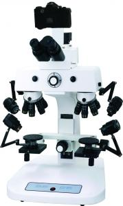 China BestScope BSC-300 Trinocular Forensic Comparison Microscope on sale