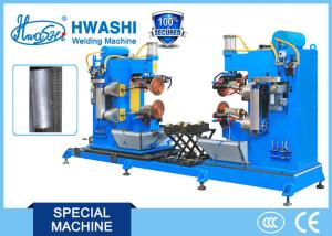 China HWASHI  Double Circumferential Resistance Seam Welding Machine for Oil Tank on sale