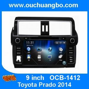 China Ouchuangbo Car Radio Stereo System for Toyota Prado 2014 GPS Navigation DVD Audio USB iPod SWC OCB-1412 on sale