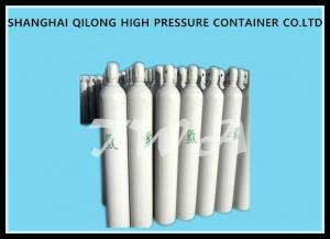 Quality 34CrMo 34CrMo4 Industrial Gas Cylinder , 45L Compressed Oxygen Cylinders for sale