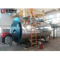 China 2 Ton Oil Steam Boiler Out Put Energy Diesel Boiler Used For Juice Factory on sale