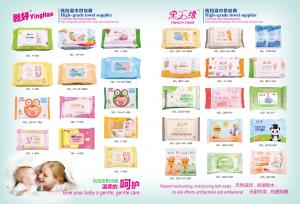 China Natural Skin Care Non Woven Fabric Wet Wipes Baby Wipes on sale