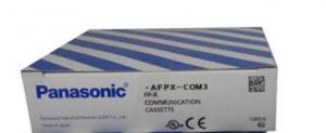 China Vente de l'avance pour le moteur servo MSM012A2UE MSM022A2UE MSM042A2UE de Panasonic on sale