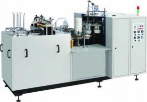 Quality Low Noise Paper Cup Maker Machine , Automatic Paper Bowl Forming Machine MG-Q35 for sale