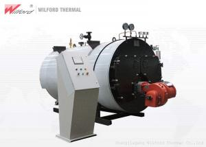 China 2000 KG / H Diesel Fired Steam Boiler 4800*2900*3250mm For Cup Sealing Machine on sale