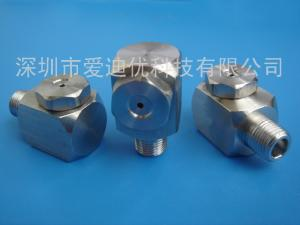 China hollow cone spray nozzle on sale