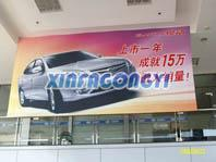 China advertising display banner on sale