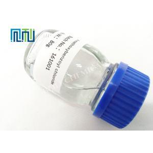 China Pharmaceutical Raw Materials 4-Methoxybenzoyl Chloride For Aniracetam Raw Materials on sale