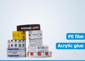 China Aluminum Profile Protective Film on sale