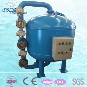 China Carbon Steel Material Quartz Sand Filter Tank For Aquaculture Fish Farming on sale
