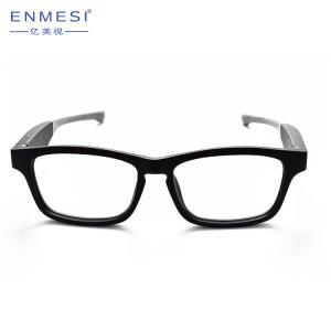 China Dual Speakers Bluetooth Altered Reality Glasses Anti Blue Light Lens For Smartphone on sale