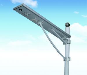 China Intelligent All In One Solar LED Street Light / 30 Watt Garden Street Lamp Easy Installation on sale