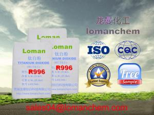 China Rutile Titanium Dioxide R996 Supply From China Factor Loman brand on sale