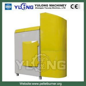 China 0.5-6Tons Wood Pellet Steam Boiler with Pellet Burner for Industry on sale