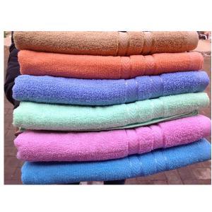 China Bath Towel/bath towel fabric/bright colored bath towel on sale