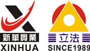 China Carbide Cutting Inserts manufacturer