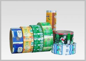 photograph about Printable Shrink Film called Printable PETG PETG Shrink Motion picture Rolls 30-70 Mic Thickness