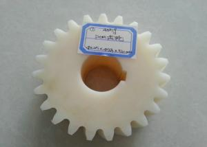 China Presicion Plastic Gear Parts Made By POM , nylon , PE , PVC , PP Material on sale