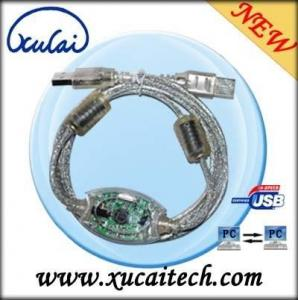 China PC-to-PC USB Cable XC-PTP2.0 on sale
