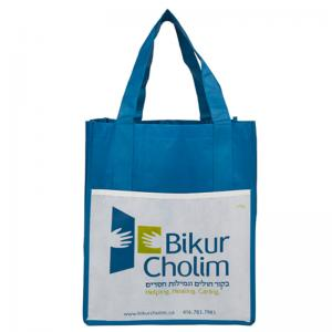 China Silk Screen Printing Polypropylene Tote Bags Customized Logo And Size on sale
