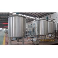 500L Craft Beer Stainless Steel Brewing Equipment Two Vessel Mashing System