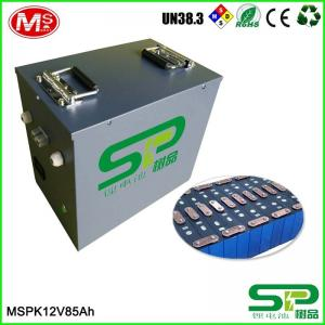 China 12V 85Ah Long Cycle Life Power Bank UPS Solar Wind Storage LiFePO4 Battery PACK on sale