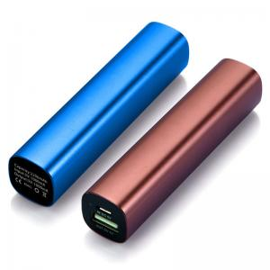 China Kongst 2200mAh Portable Power Bank Power Supply External Battery Pack USB Charger KPB-801 on sale