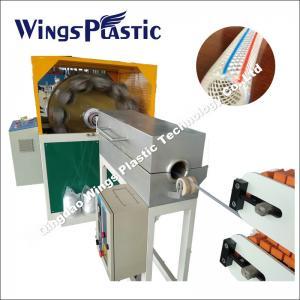 China Flexible PVC Garden Hose Extrusion Machine, PVC Fiber Pipe Making Machinery on sale