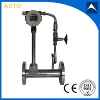 China Low Cost Vortex Natural Gas Flow Meter Digital Lpg Flow Meter on sale