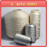 China Dope Dyed FDY DTY Polyester Filament Yarn Texturized for Shaggy Carpet on sale