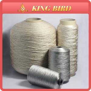 China Hilado teñido droga del filamento del poliéster de FDY DTY texturizado para la alfombra lanuda on sale