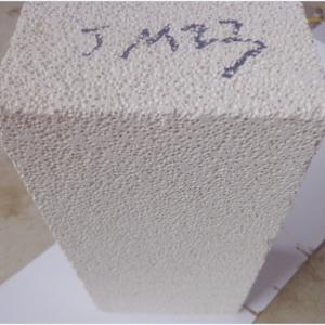 China JM23 Insulation brick 230x114mm pure white low density on sale