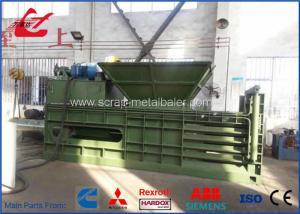 China 100 Ton Waste Paper Baler Paper Press Machine 1100 × 1200 × 1500mm Bales on sale