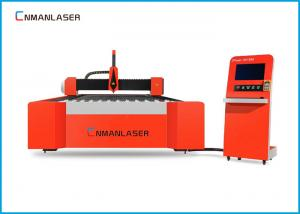 China Red Cnc Fiber Laser Cutting Machine Cut Out Metal Letters 10mm Stainless Steel on sale