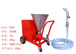 China Feeding Smoothly Gypsum Spraying Machine For Construction Engineering Industry on sale