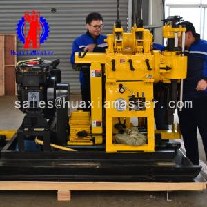 China HZ-200YY hydraulic core drilling rig on sale