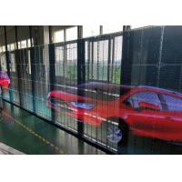China P7.8 Flexible Led Curtain Display Screen In Shopping Mall Glass Wall Advertising on sale