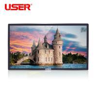 84 Inch Ultra HD Multimedia Kiosk