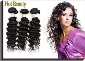 China 100% Peruvian Curly Human Hair Extensions 100g Per Bundle AAAAAA Grade on sale