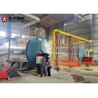 10 Ton Gas Fired Steam Boiler Industrial For Aquafeed Industry , Automatic Operation