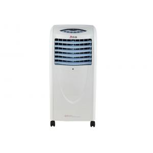 China Indoor Portable Evaporative Cooling Units Humidifier With LED Lights , 11m / s on sale