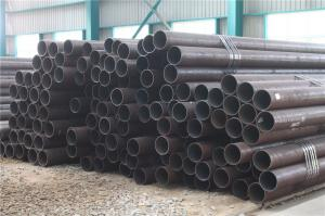 China Competitive price carbon seamless steel pipe on sale