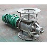 Heavy Duty Rotary Airlock Feeder / Air Valve Industrial Discharge the Materials Tool